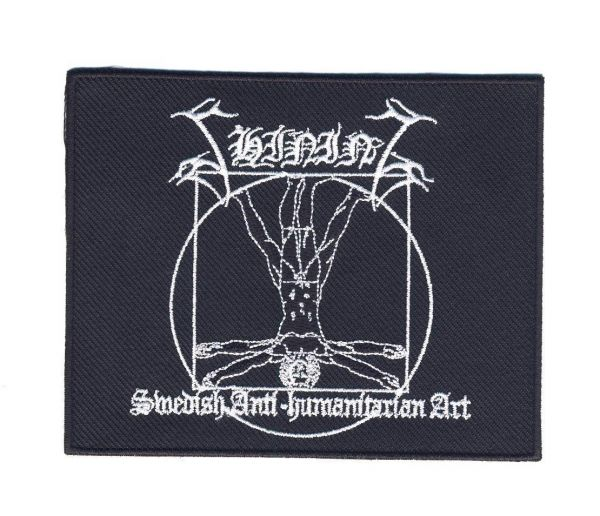 Shining Shining - Antihuman 10x 12,5cm Patch